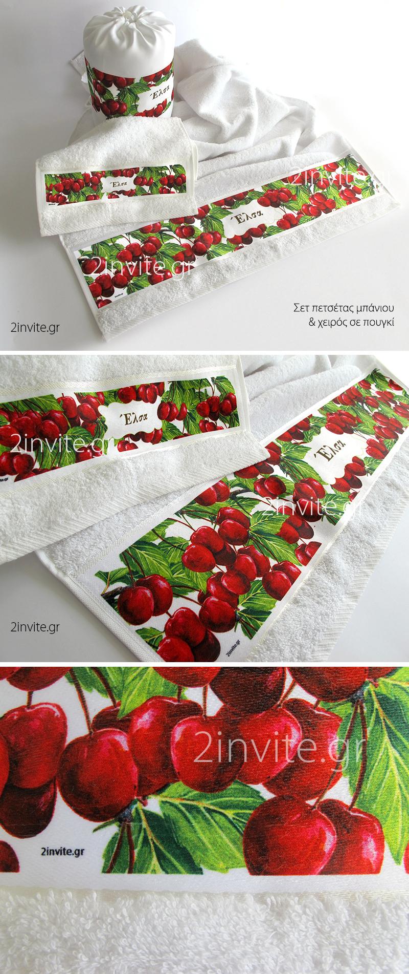 10petseta cherry