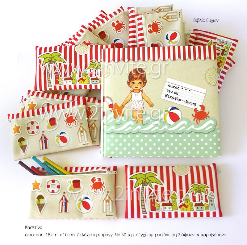 paperdolls kasetina & wishbook