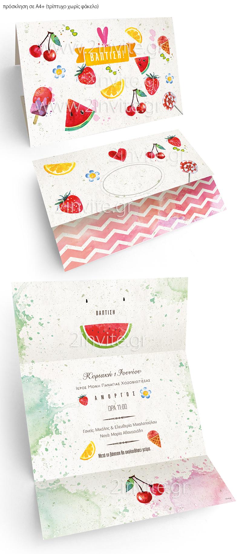 summer fruits 23